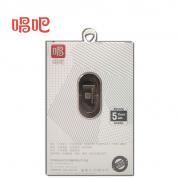 唱吧 音乐优盘【C-01】[ 16G ] 抖音歌曲 | 华语流行金曲 | 魅力大草原 | 劲爆DJ | 唱吧合集 | 唱吧MV