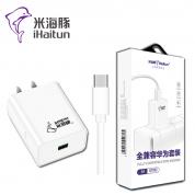米海豚 QT002【乐视】全兼容QC5.0 充电套装