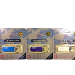 米诺威 投标U盘【8G】多种颜色 随机发货