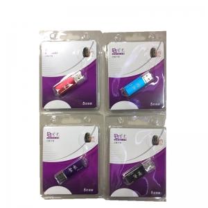 紫光 投标U盘【4G】多种颜色 随机发货