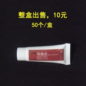 硅脂 25g  【整盒出售,50个/盒,10元/盒】软管装 导热硅脂