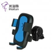 米海豚 ZG005 自行车手机支架