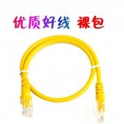 优质好线 成型网线【黄色-1.8米-裸包】200个/箱