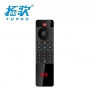 拓歌 X3【黑色-普及版】语音版 智能网络机顶盒