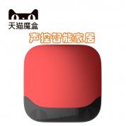 天猫魔盒 M17A 智能网络机顶盒 蓝牙语音 声控智能家居 4K超清
