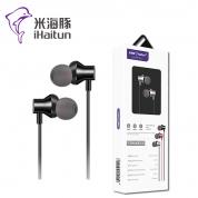 米海豚 SP012【黑色】贵族金属耳机 音量调节 1.2米