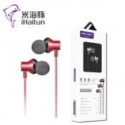 米海豚 SP012【红色】贵族金属耳机 音量调节 1.2米