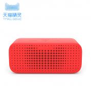 天猫精灵 方糖R【66红】AI智能音箱 无线蓝牙音箱 家居声控 语音购物 生活助手