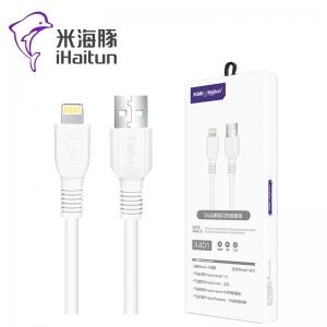 米海豚 X401【苹果】5A全兼容 手机数据线 1米