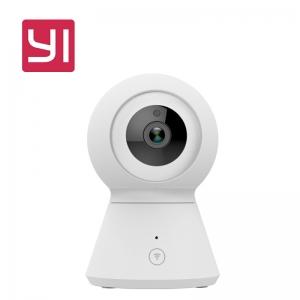 小蚁 云蚁K2【云台1080P】智能摄像机 移动形侦 红外夜视 宝宝哭声监测 实时转动视角