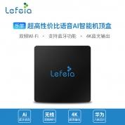 乐菲 Q7【语音版】AI智能网络机顶盒 支持蓝牙 4K蓝光