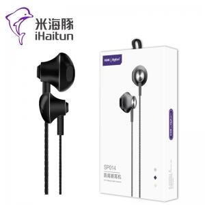 米海豚 SP014【黑色】防断尾耳机  金属腔体线控耳机 1.2米