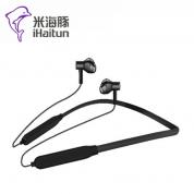米海豚 Y101 运动蓝牙耳机