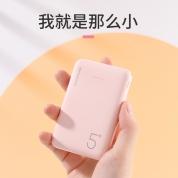 中视云科 P206A【粉色】迷你掌心充电宝聚合物电芯 5000mAh 移动电源