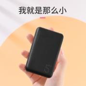 中视云科 P206A【黑色】迷你掌心充电宝聚合物电芯 5000mAh 移动电源