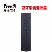 天猫魔盒 【蓝牙语音】遥控器