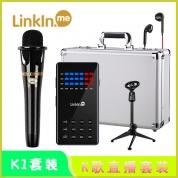 LinKln.me 播达 K1 声卡套装 电音变声 喊麦聊天
