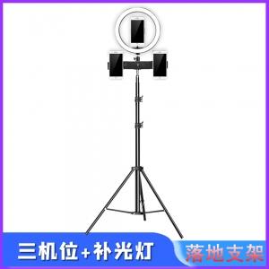 B21-3【落地三机位 + 补光灯】落地支架 26cm灯 手机直播支架