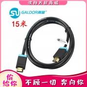 高多 GH-P1500 HDMI 高清线【15米】双色模 支持3D