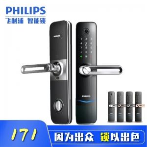 飞利浦 171 执手式智能锁 电子指纹锁