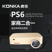 Konka康佳 PS6 智能投影仪 安卓 1080P