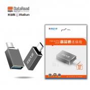 深蓝大道&米海豚 Z242  USB3.0转Type-C OTG 转接头
