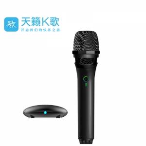 天籁K歌 MM-5S【黑色-单支】无线智能麦克风 话筒 电视K歌 家庭KTV