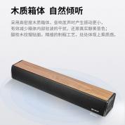 天籁K歌 KS-3 智能音箱 家庭K歌套装