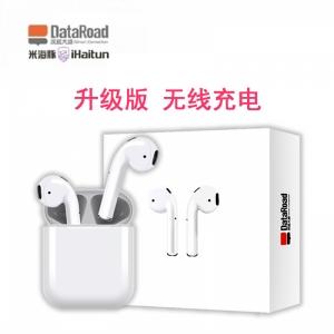 深蓝大道&米海豚 BP009【升级版 - 无线充功能】立体声蓝牙耳机