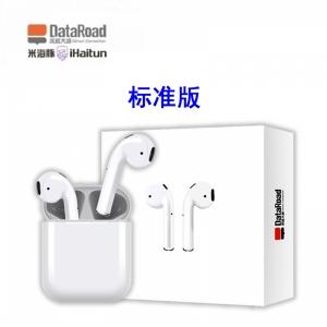 深蓝大道&米海豚 BP009【标准版 - 不含无线充】立体声蓝牙耳机
