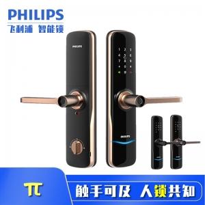 飞利浦 π 执手式智能锁 电子指纹锁