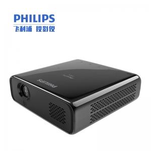 飞利浦 PicoPix MAX(PPX620) 智能投影仪