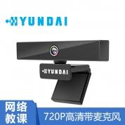 现代 HYS-013 摄像头 720P 线长1.5M