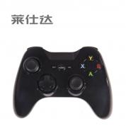 莱仕达 灵动Ⅱ 天猫魔盒专款 无线游戏手柄 GA003