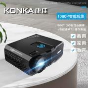 Konka康佳 PS7 智能投影仪 蓝牙语音 安卓 1080P