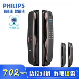 飞利浦 702 - 1HW【监控对讲】推拉式智能锁 电子指纹锁