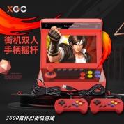 芯果 JG701 经典炮台游戏机 7英寸大屏 双人手柄 3600款游戏 4000mAh