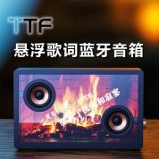 TTF 动态悬浮歌词【金旋钮 - 金喇叭】蓝牙音箱 抖音同款 高透屏显 重低音立体声音响