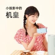 宾狗 P3【蓝色】便携式智能投影仪