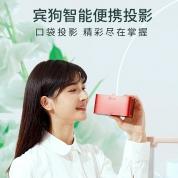 宾狗 P3【红色】便携式智能投影仪