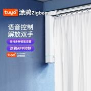 电动窗帘【涂鸦Zigbee版 - 5.2米】智能窗帘 语音控制 解放双手